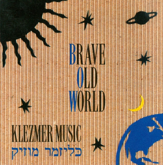 Brave-Old-World-Klezmer-Music-CD-cover