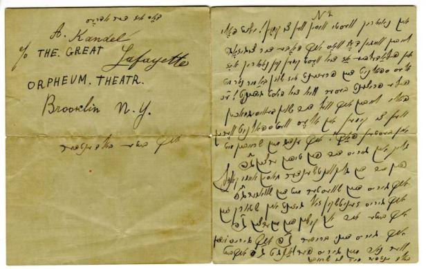 Harry Kandel lettre N°2