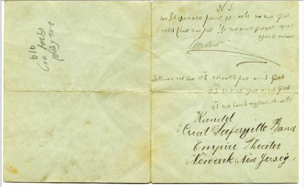Harry Kandel lettre N°3