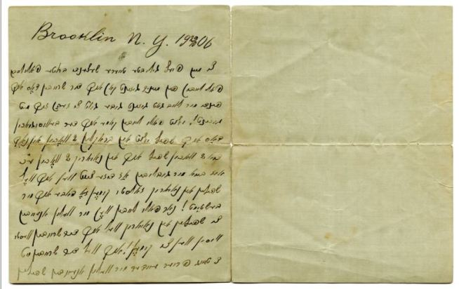 Harry Kandel lettre N°4