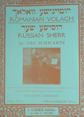 Abe Schwartz illustration 1