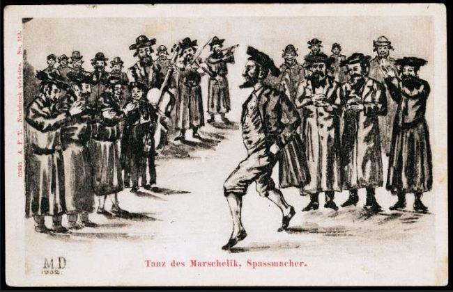 Danse des Marshaliks