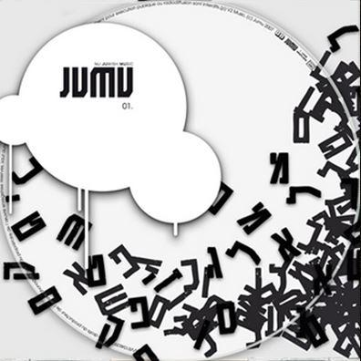 NU Jewish Music vol.I (2007)