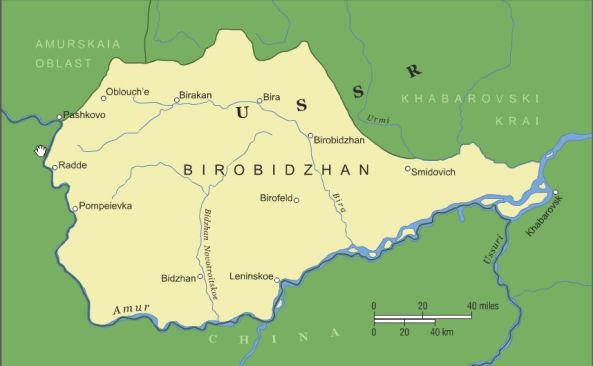 Birobidzhan, 1930