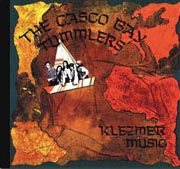 Klezmer Music - released in 1997