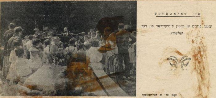"""Joel Engel conduisant la chorale """"Malakhovka"""", (Moscow, 1920). Photographie: Koldavsky."""