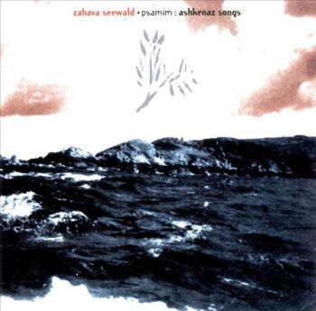 Ashkenaz Songs