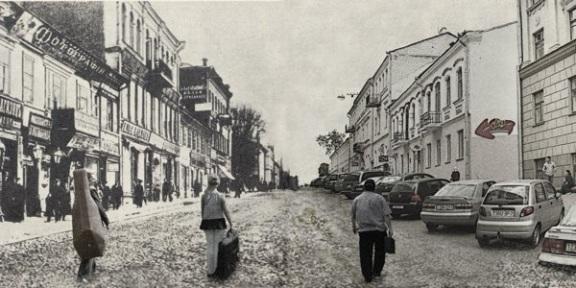 Minsker Kapelye
