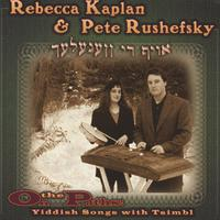 On the paths-Yiddish songs with tsimbl