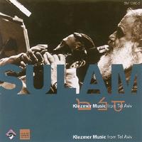 sulam