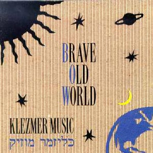 brave old world-klezmer music