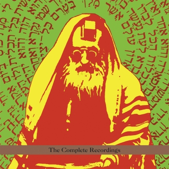 Hasidic New Wave The Complete Recordings