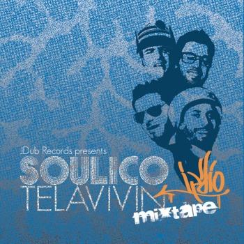 soulico-telavivin