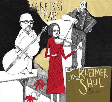 The Klezmer Shul