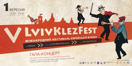 anonsLvivKlezFest2013