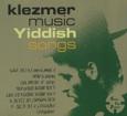 Klezmer Music & Yiddish Songs2Leggero